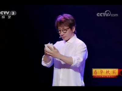 刘谦多大了 刘谦央视教师节晚会大玩神预测他做了什么惹哭全场观众
