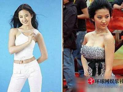 刘亦菲隆胸 网友晒刘亦菲18岁后惊悚照