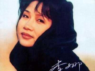 李娜青藏高原 还记得唱《青藏高原》的李娜吗