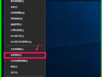 图标双击打不开 Win10下鼠标双击桌面图标打不开应用的三种解决方案