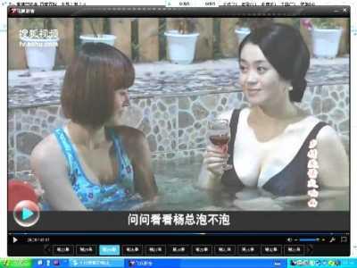 乡村爱情杨晓燕扮演者 乡村爱情故事中杨晓燕的扮演者关婷娜胸有多大