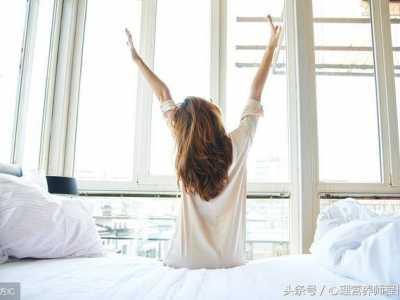 一天怎么才健康 每天几点起床对身体最好