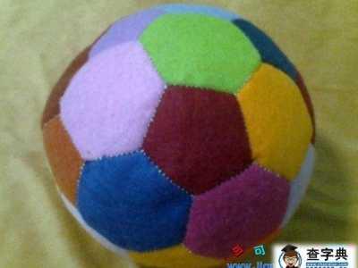 手工足球 简单的手工布艺足球制作步骤