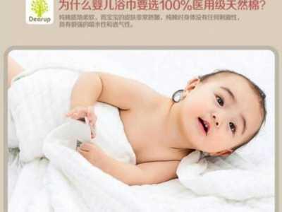棉面料的特性 纯棉面料有什么好处