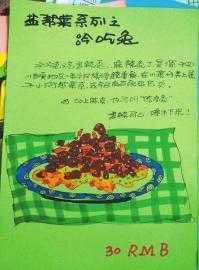 怎么画吃东西的女孩 ¡°吃货¡±女孩手绘家乡美食