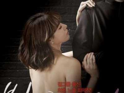 外国女电影裸体 韩国3女星出演19禁影片