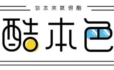 男士秋季搭配 潮男不可错过����6组男生秋季裤子搭配示范