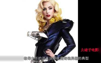 ladygaga素颜 Lady Gaga竟然素颜出演电影��一个明星的诞生��