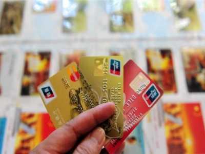 工商银行转账限额 工行转账一次最多能转多少