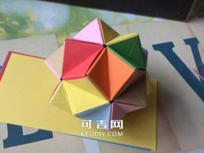 纸花的折法图解 简单容易学的纸花球折法