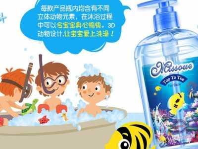 进口婴儿洗护用品 这里有最全最好的进口婴儿洗护品牌