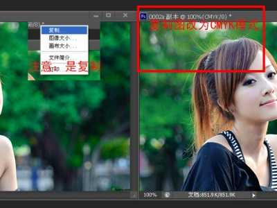 一种颜色的图片 PhotoShop简单方法屏蔽掉图片的某一种颜色方法