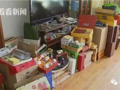 禾健保健品怎么样 上海81岁大学教授迷信保健品