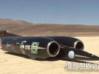 超音速推进号 世界首辆超音速汽车